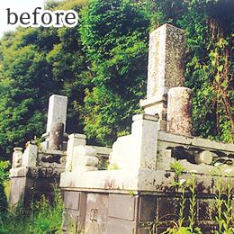 お墓のクリーニング(before)