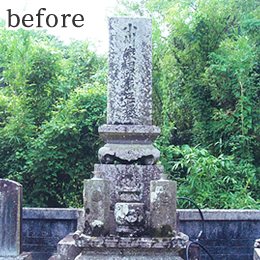 お墓の金箔塗り(before)