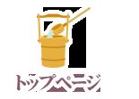 熊本県墓石専門店