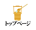 熊本墓石専門店トップページ